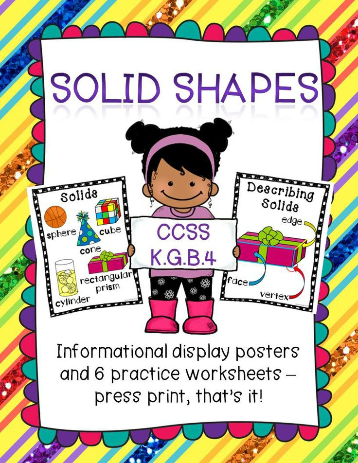 Kindergarten posters and worksheets for solid shapes/objects.