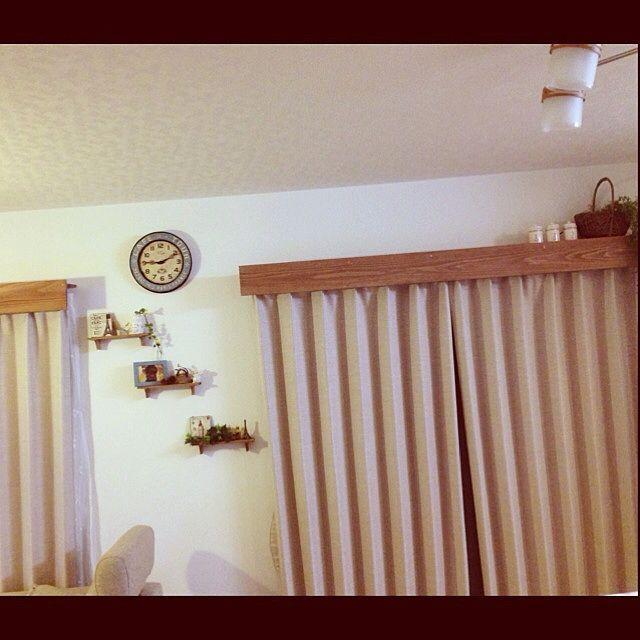 のカーテンレールカバー/雑貨/DIY/リビングについてのインテリア実例を紹介。「旦那さんとDIY一作目♡カーテンレールが欲しくて作ってみました^ ^うん!!!満足♡」(この写真は 2013-07-21 22:08:27 に共有されました)