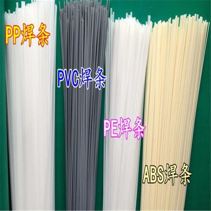 Cheap Price TOP Qualtiy 40PCS Plastic Welding Rods Welder Rods PP/ABS/PE/PVC For Plastic Welder Gun/hot Air Gun 1pc=1meter |  Buy online Cheap price TOP qualtiy 40PCS Plastic welding rods welder rods PP/ABS/PE/PVC for plastic welder gun/hot air gun 1pc=1meter only US $16.01 US $15.21. We provide the information of finest and low cost which integrated super save shipping for Cheap price TOP qualtiy 40PCS Plastic welding rods welder rods PP/ABS/PE/PVC for plastic welder gun/hot air gun…