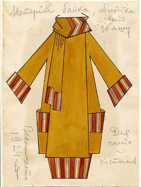 By Lyubov Popova, a painter, designer and stage designer, 1920s, Soviet Union