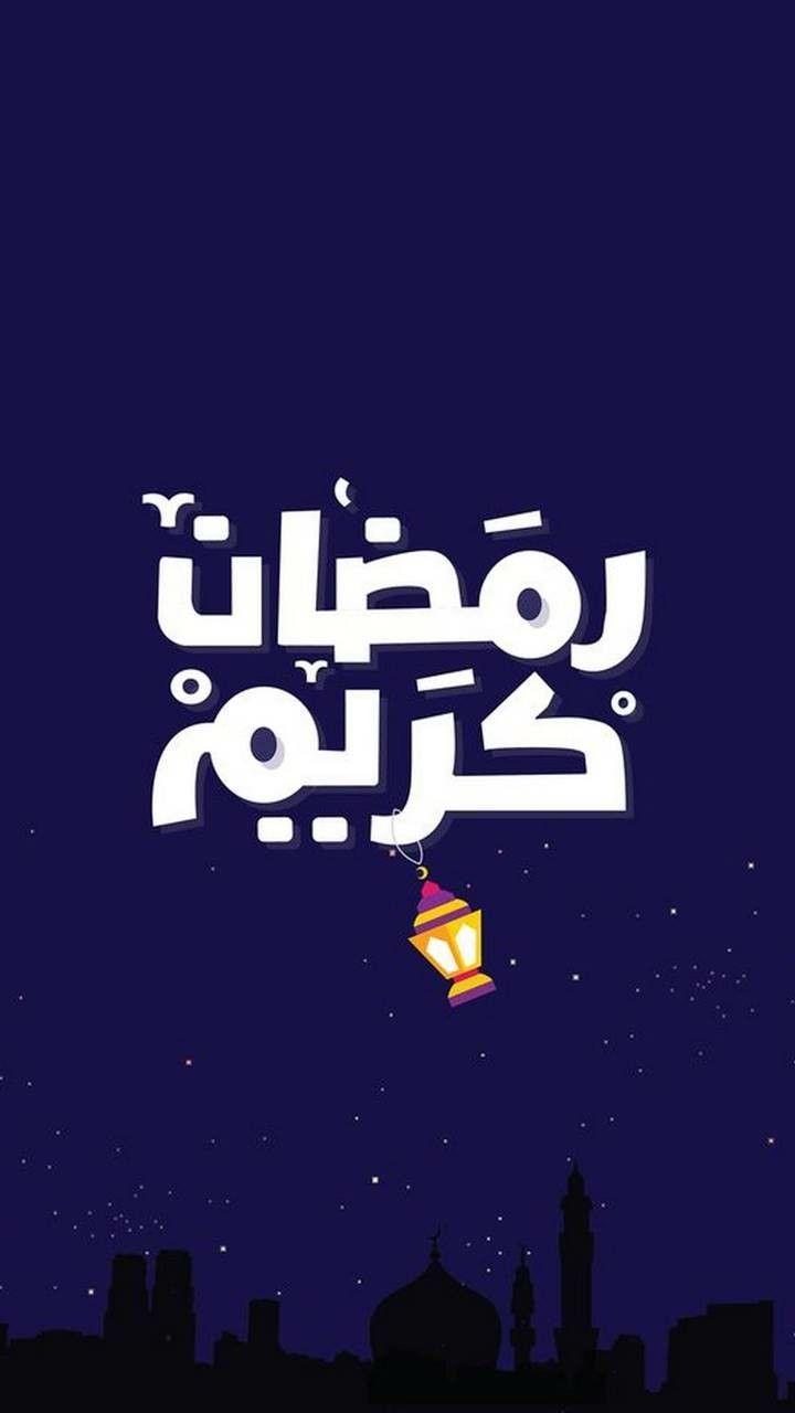 Ramadankareem Ramazn رمضان Wallpapers Lockscreen Iphone Ramadan Kareem Ramadan Ramadan Poster