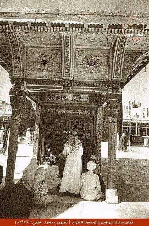 The Makaami Ibrahim in 1947 # Mecca