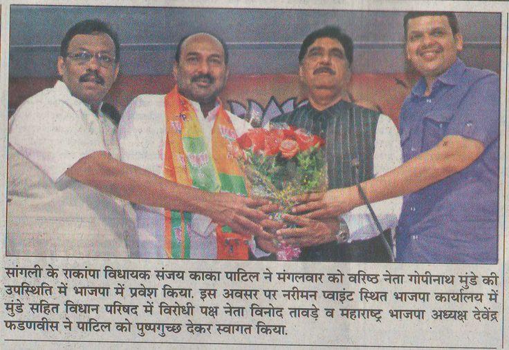 Vinod Tawde welcomes Ex-NCP MLC Sanjaykaka Patil to BJP - Navbharat