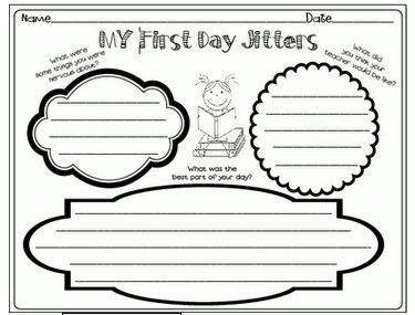 My first day jitters sheet