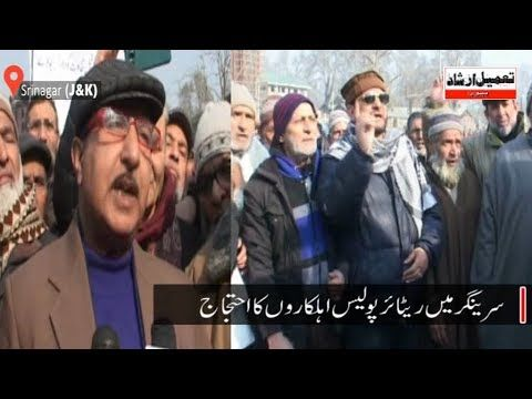 Retired Police  Officers Association Stages Protest At Press Colony Srin...