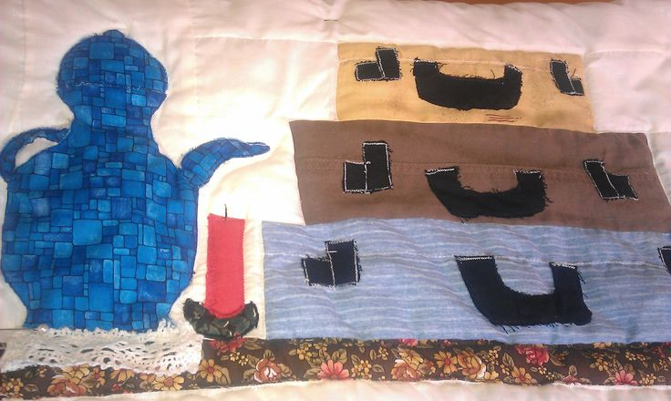 a candle in a candle holder, on a book quilt: in case of a ΔΕΗ blackout!