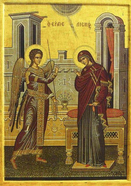 Παναγία Ιεροσολυμίτισσα: 4η - ΣΤΑΣΗ ΤΩΝ ΧΑΙΡΕΤΙΣΜΩΝ ΣΤΗΝ ΥΠΕΡΑΓΙΑ ΘΕΟΤΟΚΟ -...