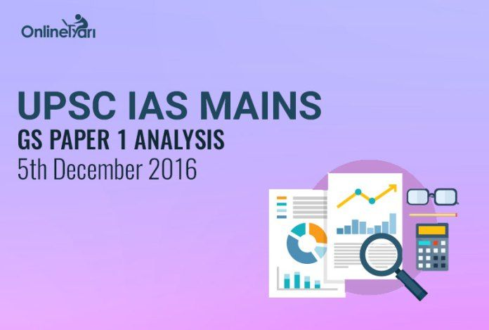 UPSC IAS Mains GS Paper 1 Analysis: 5th December 2016 http://blog.onlinetyari.com/ias/upsc-ias-mains-gs-paper-1 #onlinetyari #UPSC