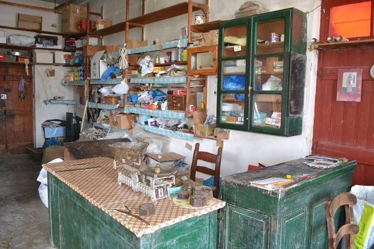 καφενεδάκι σε χωριό της Γραμβούσας