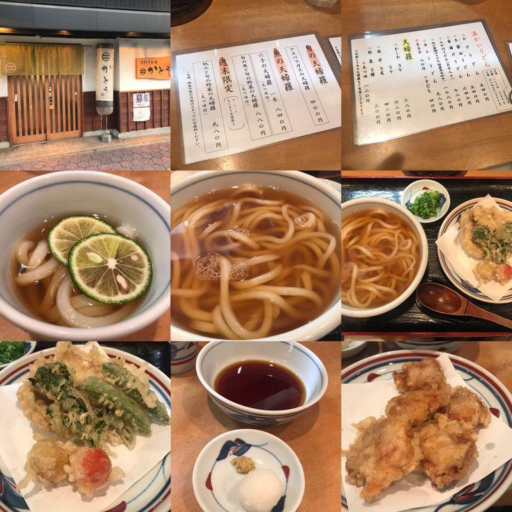 手打ちうどん  かとう❣️ ☆*:.。. o(≧▽≦)o .。.:*☆  名古屋を代表する美味しいうどん屋さん❣️  店主は高松の私の友人と共に厳しい修行をした真の職人❣️  コシのあるうどんは、食べ応え抜群❣️  この季節、冷たいうどんもおすすめ❣️  個人的には、かけうどんでコシと出汁を堪能して頂きたいと思います❣️  大変美味しゅうございました❣️  感謝❣️  #手打ちうどんかとう  #かとう #美味しいうどん  #コシのあるうどん  #かけうどんの出汁が最高 #名古屋を代表するうどん屋さん #名古屋市中村区太閤通  #breakthrough  #breakthroughjapan  #breakthroughnagoya  #instagood  #followme
