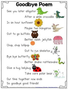 Goodbye rhyming poem printable - copy for student poetry notebooks