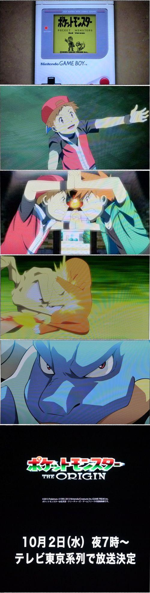 Dark togepi pictures to pin on pinterest pinsdaddy -  Pocket Monsters The Origin Confirmed