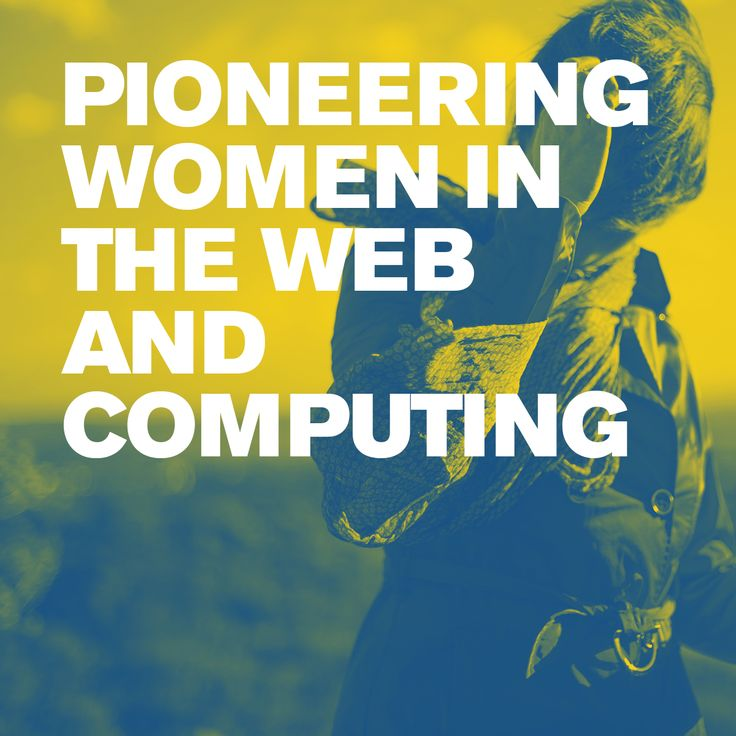 We focus on the number of pioneering women whose ground-breaking inventions changed the technological world yet who are relatively unknown.
