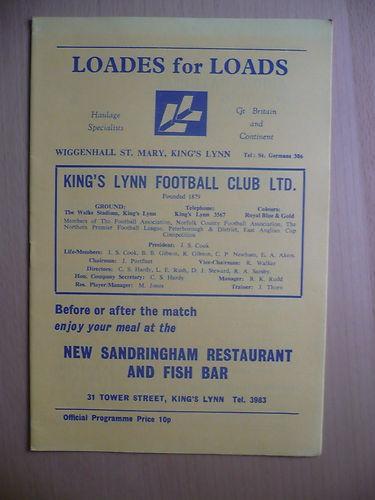 Home to Runcorn   21/02/1981  Northern Premier League