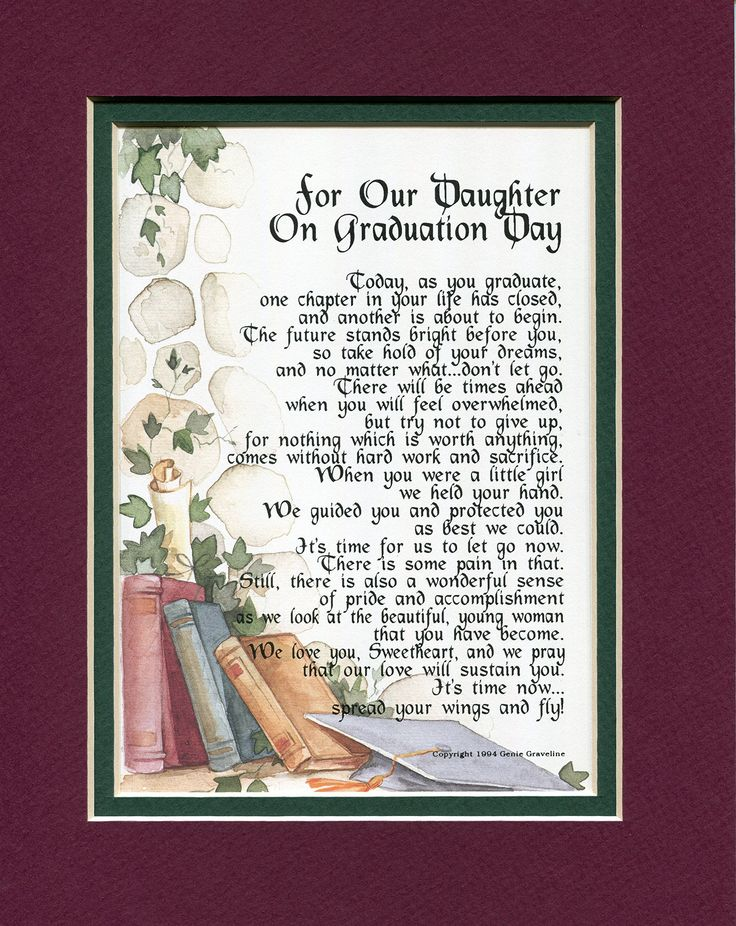 A Graduation Gift For A Daughter. Touching 8x10 Poem