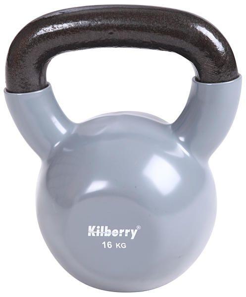Jämför priser på Kilberry Kettlebell 16kg - Hitta bästa pris på Prisjakt