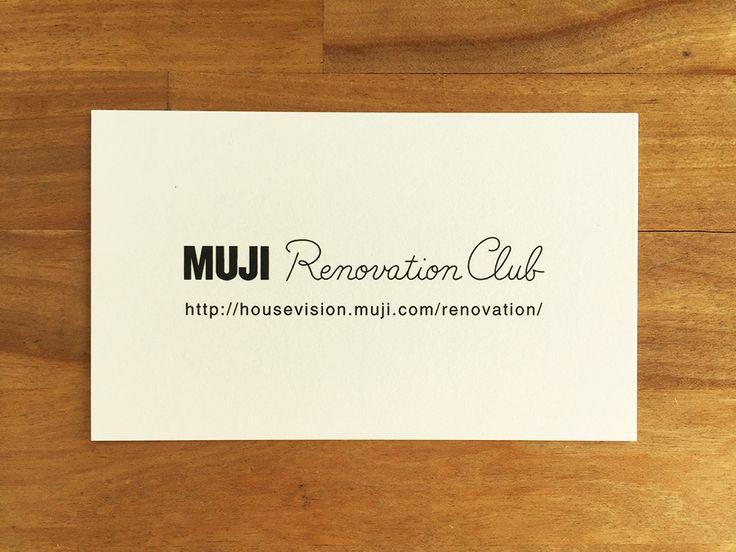 MUJI Renovation Club