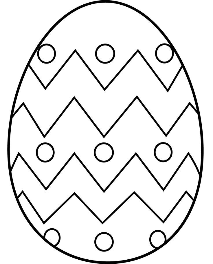 Easter Egg To Color In Easter Coloring Pages Easter Coloring