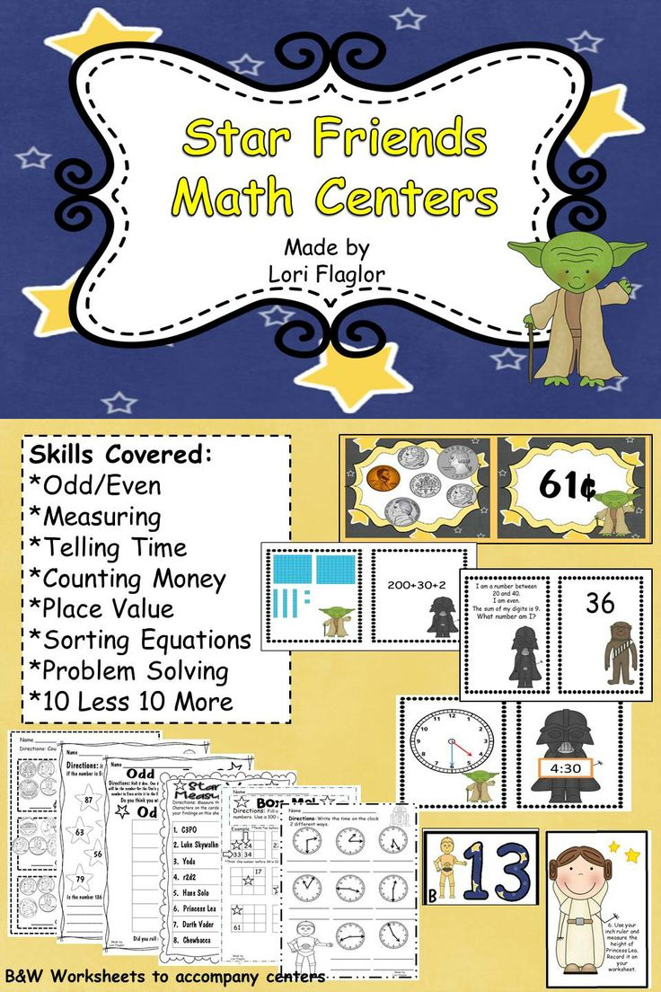 So many Math Centers and worksheets included!