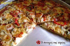 Ζύμη για pizza, από τον Jamie Oliver! #sintagespareas
