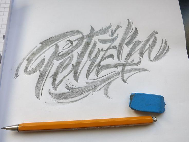 """Petrzka"" lettering design on Behance"