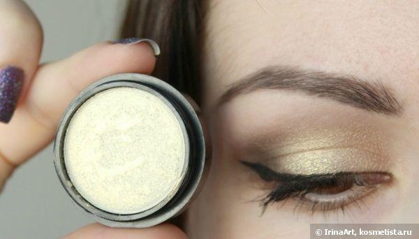 El Corazon Eyeshadow mono Delicious make-up  #18 Water shine