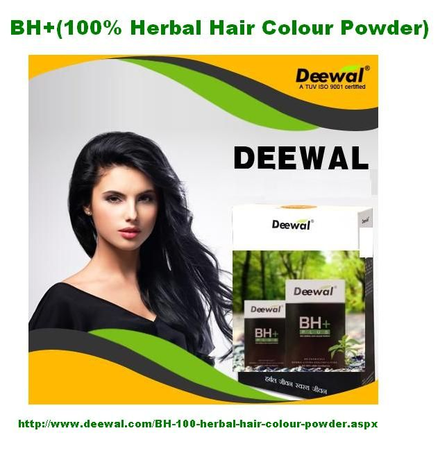 Buy herbal hair colour online from Deewal Healthcare at affordable price in India. Buy online @ http://www.deewal.com/BH-100-herbal-hair-colour-powder.aspx or call us at 011-26169906.