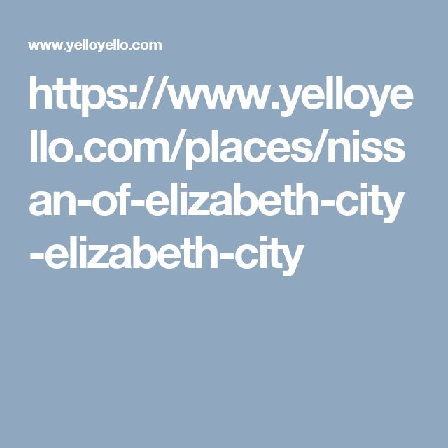 https://www.yelloyello.com/places/nissan-of-elizabeth-city-elizabeth-city