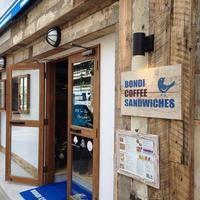BONDI COFFEE SANDWICHES - 富ヶ谷 - 渋谷区, 東京都