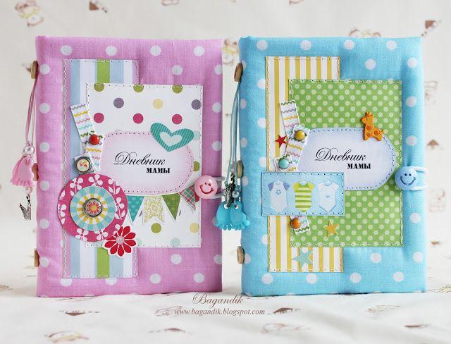 Моих рук дело: Дневники мамы...