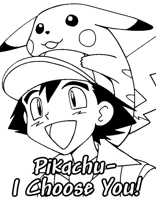 Pokemon coloring pages disney pokemon coloring page disney coloring pages