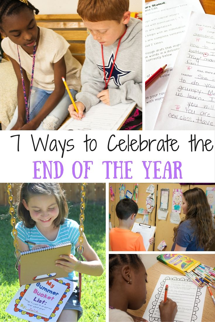 Blog post gives 7 low prep activities to help celebrate the end of the year with 3rd grade or 4th grade students.