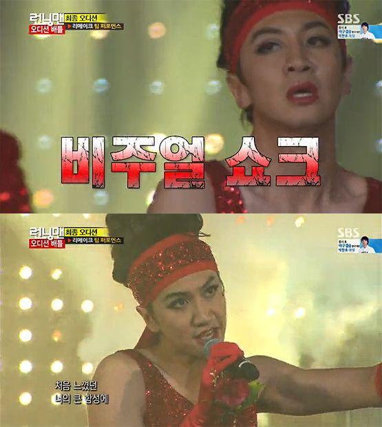 """""""Running Man"""" Team Battles """"My Lovely Girl"""" Team For Best Performance   Soompi"""