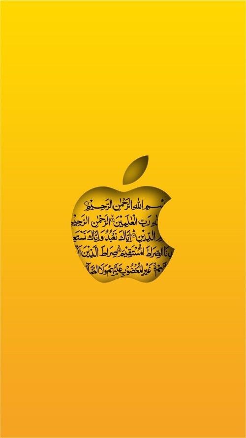 12 best Islamic iPhone wallpapers images on Pinterest | Iphone backgrounds, Islamic wallpaper ...