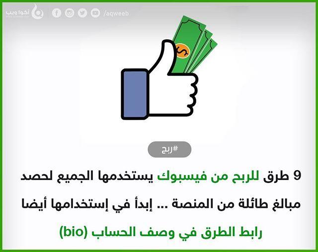Pin On Make Money Online