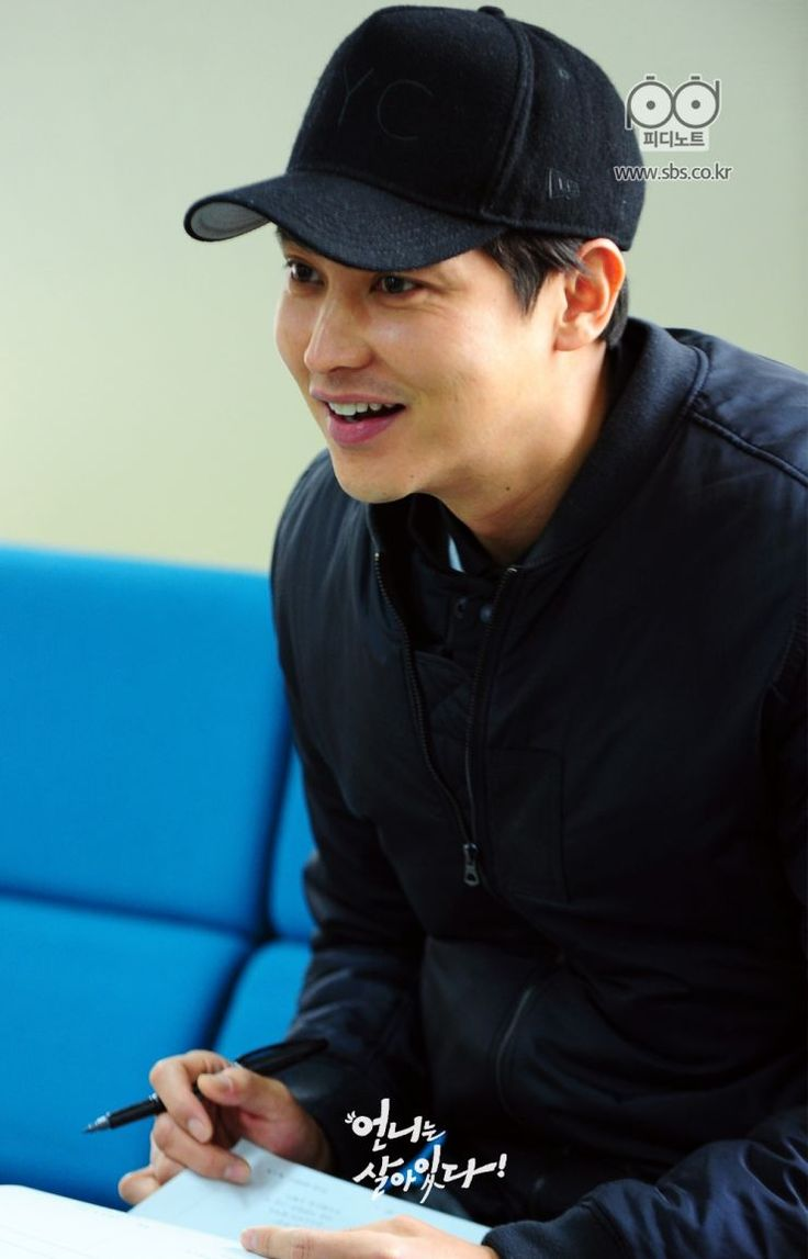 Song Jong Ho - cast of Sister is Alive (언니는 살아있다)