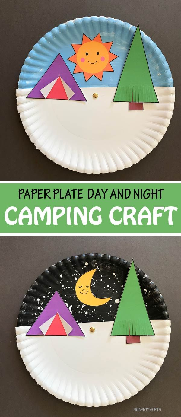 Paper Plate Camping Craft For Kids – Summer Craft