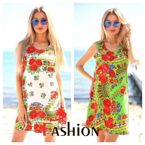 🍭5️⃣1️⃣6️⃣руб🍭 Платье трапеция с принтом цветов и орнамента 8032 Размер: S; M Производитель: FIRST WOMAN Ткань: Масло Длина: Мини Цвета: зеленый, белый, коралловый, мятный.