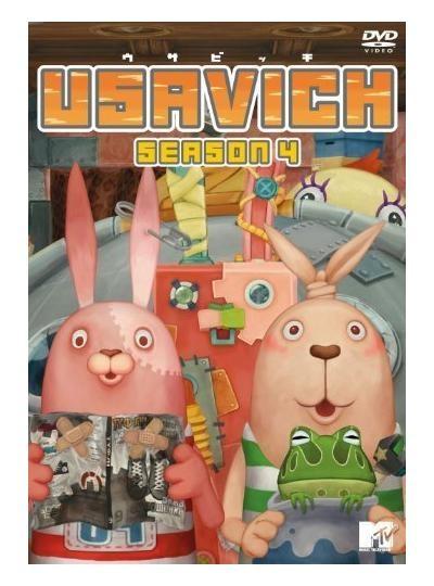 Animation - Usavich Season4 [Japan DVD] PCBP-12047