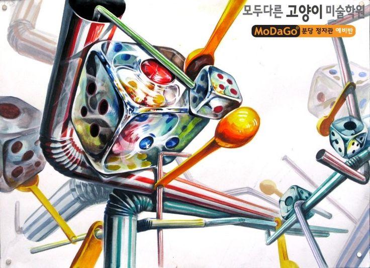 -모두다른고양이미술학원<정자동 본원직영관> 기초디자인 : 네이버 블로그
