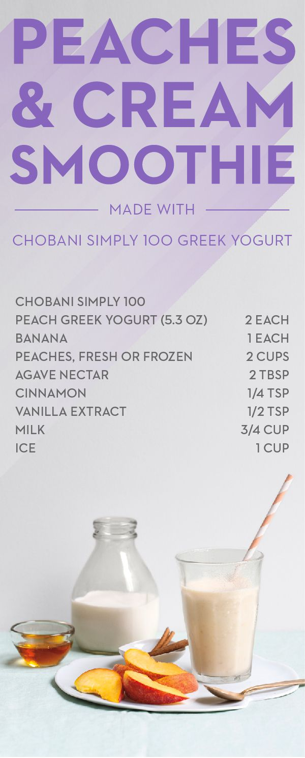 Get in lots of delicious, healthy ingredients in this Peaches and Cream Chobani Simply 100 smoothie. Smoothies are an incredible source of energy and protein and Chobani Simply 100 is a 100 calorie Greek Yogurt made with only natural ingredients that makes this smoothie rock.