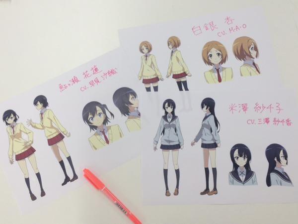 [ANIME] Joukamachi no Dandelion casts Saori Hayami, M.A.O., Sachika Misawa - http://www.afachan.asia/2015/06/anime-joukamachi-no-dandelion-casts-saori-hayami-m-o-sachika-misawa/