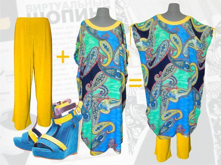 """56$ Летний брючный костюм для полных женщин: платье из штапеля с принтом """"турецкие огурцы"""" + трикотажные желтые  брюки Артикул 651, р50-64"""