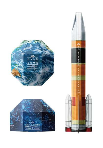Something to do with space #packaging PD
