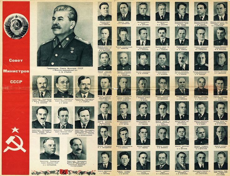 Why was Stalin equated with Lenin in Soviet propaganda in the early 1930s?
