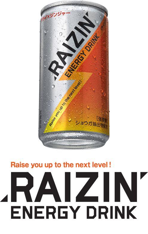 121 best energy drink ideas images on Pinterest | Energy drinks ...