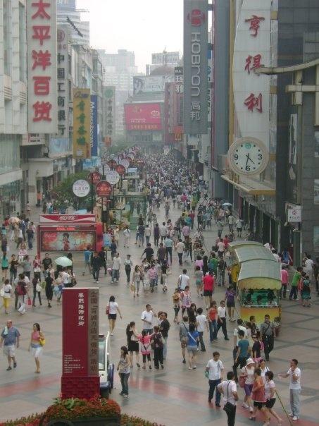 Chunxi Road, Chengdu city, Sichuan Province, China. Photo taken in summer 2009.