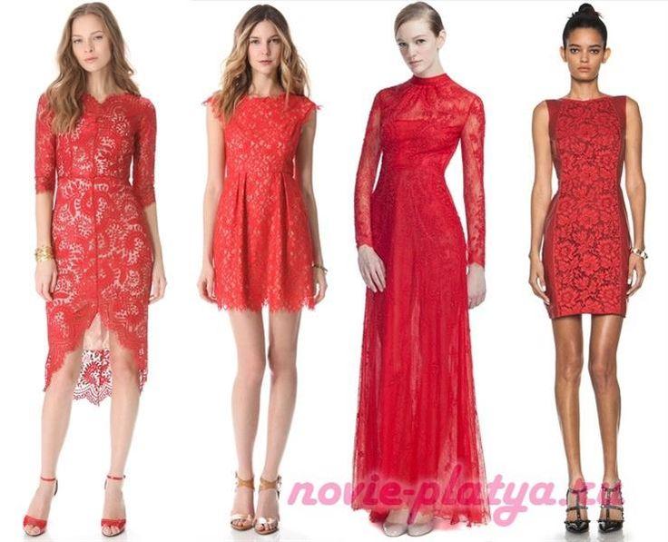 Купить красное гипюровое платье