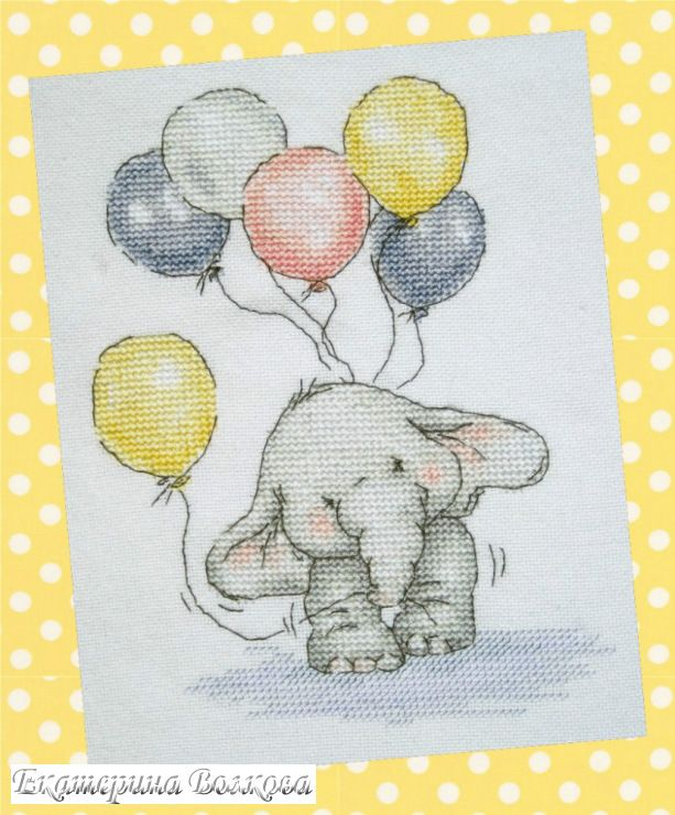 Gallery.ru / Фото #9 - Слоник - appolinaria74. Elephant / balloons  1 of 6