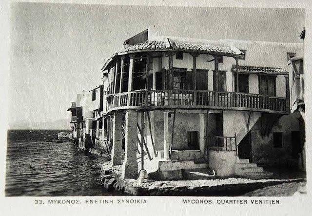 Quartier Venitien, Myconos, around '50-'60
